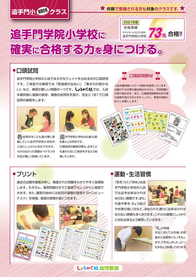 大阪市立大学 ウェブクラス