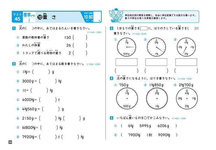 国語 6年生 国語 : 小1~小3 算・国問題集