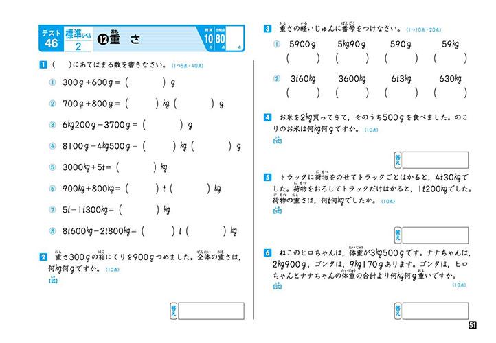 プリント 3年生漢字 プリント : 小1~小3 算・国問題集