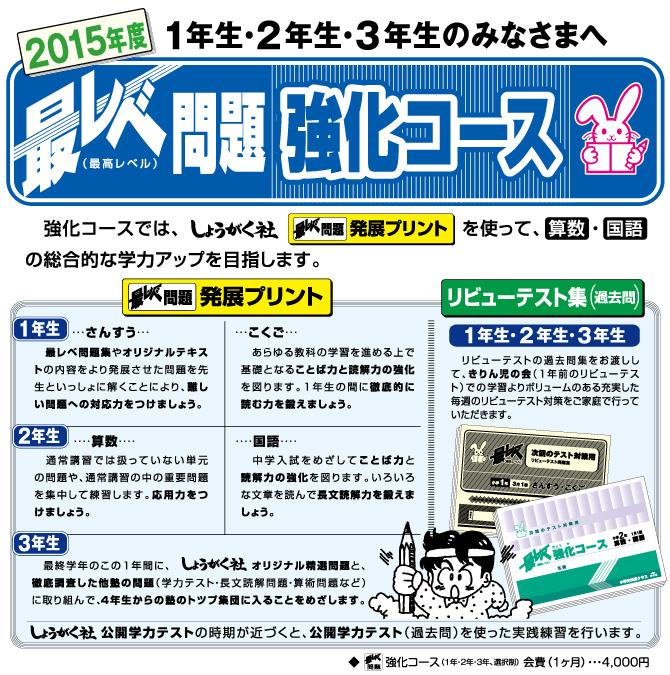 2015_main