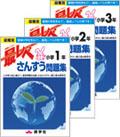 book_sls_s