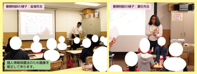 haru-honnmachi-02