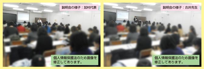 ikeda-01