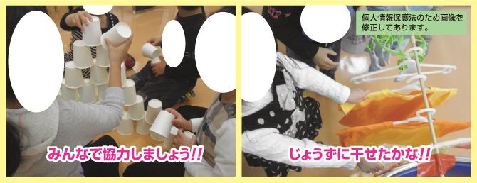 ikeda-haru-02