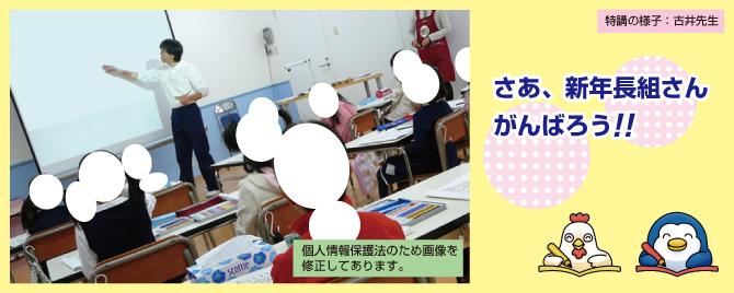 ikeda_mogitoku