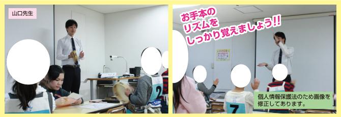 jr-tennnouji-01