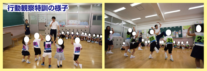 jyousei-02