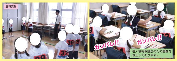 jyousei-03