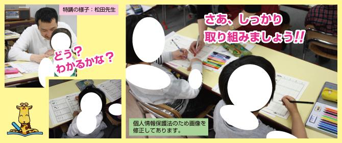 mogi_toku_01