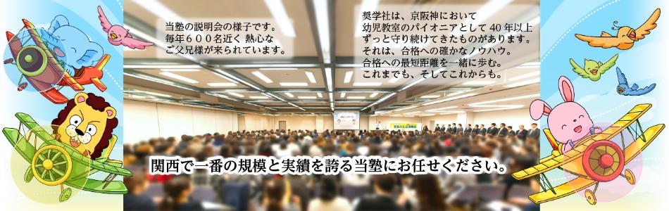 しょうがく社(出版部)
